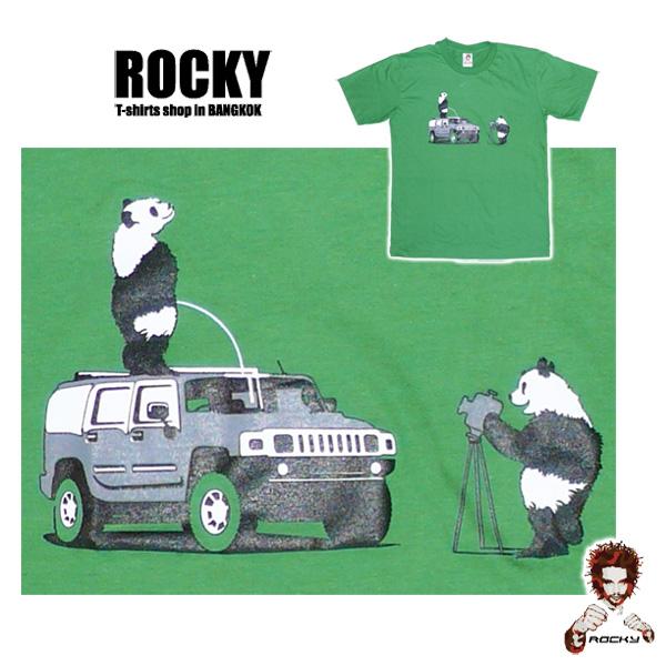 Panda Safari Fun - green ROCKY T Shirt