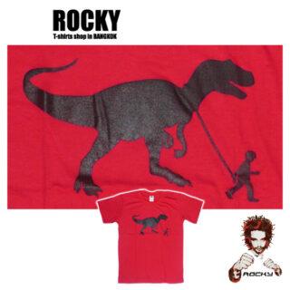 Dinosaur Pet - T Rex on the Leash - red ROCKY T Shirt