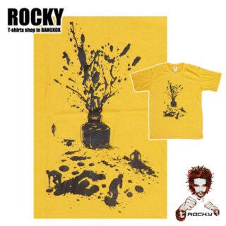 Splash Ink Men - yellow ROCKY T Shirt